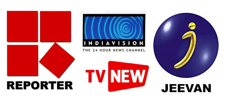 news_channel_kerala