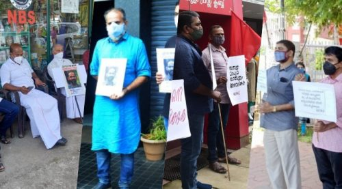 KUWJ protest